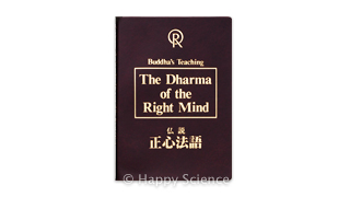 The Dharma of the Right Mind