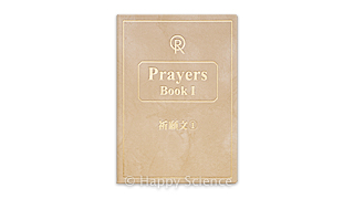 Prayers Book 1