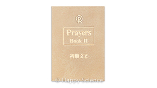 Prayers Book 2